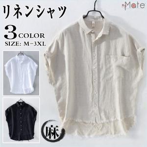 ドルマンスリーブ シャツ リネンシャツ メンズ 大きいサイズ 麻 カジュアルシャツ 袖なし かっこいい おしゃれ ストリート 夏 99mate