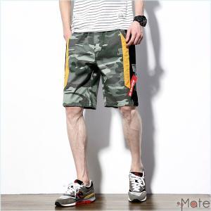 ハーフパンツ メンズ ミリタリーパンツ ショートパンツ 半ズボン イージーパンツ 短パン ビーチショーツ 迷彩柄 おしゃれ 涼しい|99mate