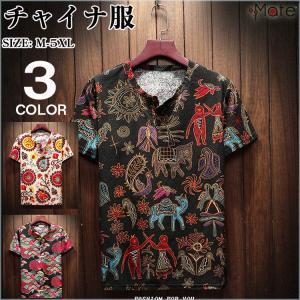 チャイナ服 メンズ 半袖 リネンTシャツ Tシャツ 花柄Tシャツ 半袖Tシャツ カジュアルTシャツ カットソー エスニック風 夏|99mate