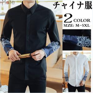 シャツ メンズ 長袖 リネンシャツ 刺繍シャツ インナー トップス チャイナ服 カジュアルシャツ ロングシャツ 波柄 中華風 50代|99mate