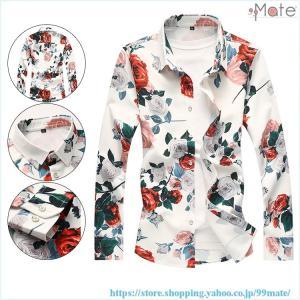 花柄シャツ 長袖 メンズ シャツ カジュアルシャツ 開襟シャツ トップス アロハシャツ ワイシャツ 総柄 ビーチ リゾート|99mate