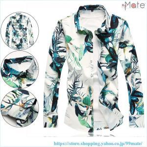 カジュアルシャツ メンズ 長袖 シャツ アロハシャツ 長袖シャツ 開襟シャツ ワイシャツ 花柄 おしゃれ リゾート|99mate