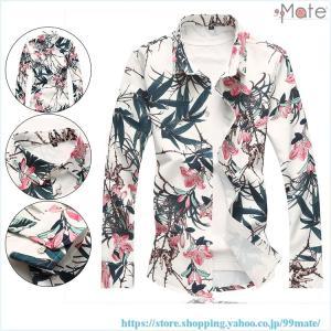 花柄シャツ 長袖 メンズ シャツ アロハシャツ 長袖シャツ カジュアルシャツ 開襟シャツ ワイシャツ 大きいサイズ リゾート|99mate