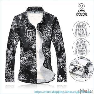 アロハシャツ メンズ 長袖シャツ 長袖 シャツ カジュアルシャツ 花柄シャツ トップス 開襟シャツ おしゃれ ホスト パーティー|99mate