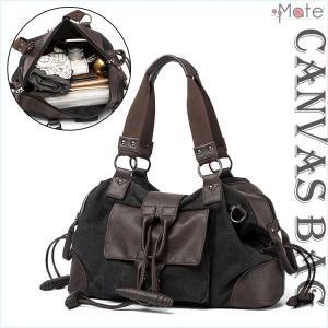 トートバッグ メンズ ショルダーバッグ バッグ 2way ビジネスバッグ キャンバストートバッグ ハンドバッグ 旅行 大容量 出張|99mate