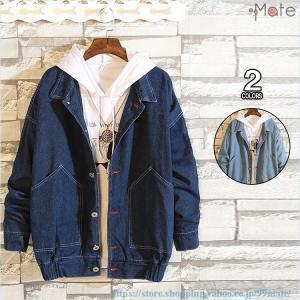 デニムジャケット メンズ 大きいサイズ ジージャン ジャケット Gジャン カットデニム 刺繍柄 カジュアルジャケット 40代|99mate