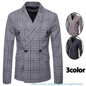 テーラードジャケット メンズ ジャケット ダブルブレスト チェック柄 スリムジャケット ビジネスジャケット ブレザー|99mate
