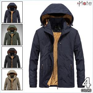 フリースジャケット メンズ ブルゾン 裏起毛 ジャケット フード付き アウター 防寒着 無地 マウンテンパーカー コート 防風|99mate
