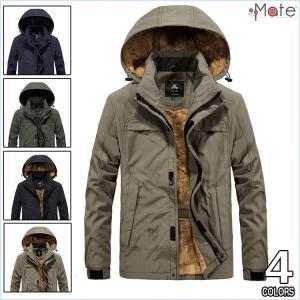 フリースジャケット メンズ 防寒着 無地 ブルゾン 裏起毛 マウンテンパーカー ジャケット フード付き アウター コート 保温|99mate