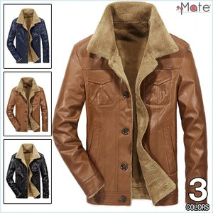 革ジャン メンズ レザージャケット ライダースジャケット バイクウェア PU革ジャケット 裏起毛 防寒着 ブルゾン バイカー 開襟|99mate