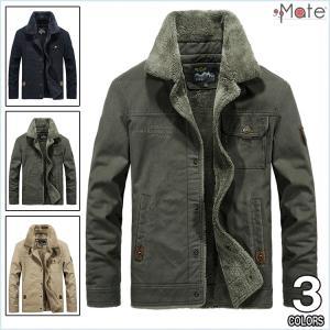 フリースジャケット メンズ ブルゾン 裏起毛 コート ジャケット アウター 開襟 防寒着 ミリタリージャケット カジュアル 保温|99mate