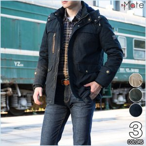 フリースジャケット メンズ ブルゾン 裏起毛 防寒着 無地 ジャケット フード付き マウンテンパーカー コート アウター ビジネス|99mate