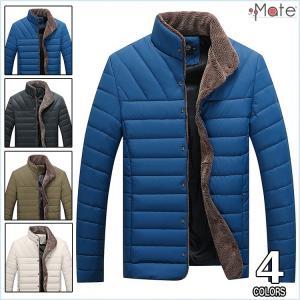 中綿コート メンズ 中綿ジャケット 無地 ダウンジャケット 立ち襟 キルティングコート 軽量 キルティングジャケット アウター|99mate
