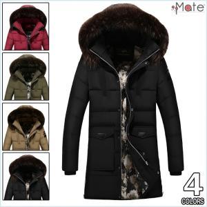 キルティングコート メンズ 中綿コート フード付き ダウンジャケット 軽量 ダウンコート アウター キルティングジャケット|99mate