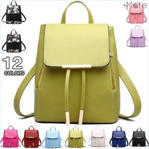 リュックサック レディース オシャレリュック 巾着 デザイン バッグ バックパック デイパック 鞄 通学 お出かけ 修学旅行|99mate