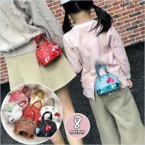 バッグ 女の子 斜めがけバッグ 子供用 ポーチ かわいい ポシェット キッズバッグ ミニバッグ 移動ポケット ショルダーバッグ|99mate