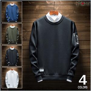 トレーナー メンズ 薄手 長袖Tシャツ 袖デザイン トップス カットソー スポーツウェア スウェット ルームウェア 大きいサイズ|99mate