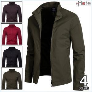 ジャケット メンズ ウィンドブレーカー ライトジャケット ビジネスジャケット 立ち襟 フルジップ アウター 無地 ブルゾン 99mate