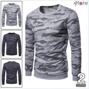 インナー メンズ 長袖 Tシャツ トップス 長袖Tシャツ 迷彩柄 ミリタリー系 カジュアルTシャツ トレーナー ルームウェア 運動着|99mate