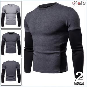 トレーナー メンズ Tシャツ 長袖 カットソー クルーネック 長袖Tシャツ トップス インナー ルームウェア スポーツ 配色 吸汗|99mate