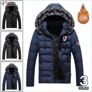 中綿ジャケット メンズ フリースジャケット ダウンジャケット 裏起毛 ダウンコート キルティングジャケット フェくファー 軽量|99mate
