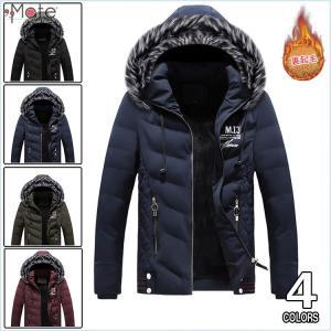 フリースジャケット メンズ キルティングジャケット 裏起毛 ダウンジャケット 中綿ジャケット フェくファー フード付き ダウンコート|99mate