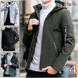 中綿ジャケット メンズジャケット フード付き ショート丈 コート 中綿コート 暖かい ファッション アウター 秋冬|99mate