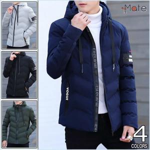オシャレ 中綿ジャケット メンズジャケット 中綿コート ジャケット コート メンズファッション 防寒着 アウター 秋冬 99mate