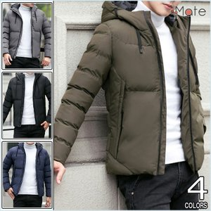 ジャケット 中綿ジャケット メンズ 綿入り おしゃれ 中綿コート キルティングコート 防寒着 ファッション アウター 秋冬|99mate