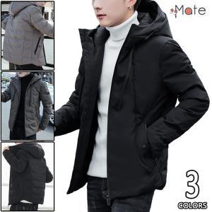 中綿入り 中綿ジャケット メンズ 中綿コート 軽量ジャケット コート あったか アウター ショート丈 ジャケット 2018 秋冬|99mate