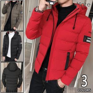 ブルゾン 中綿ジャケット メンズ 綿入り 中綿コート ショート丈 キルティングコート アウトドア 防風 防寒着 秋冬|99mate