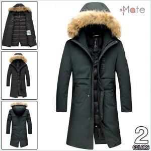 ダウンコート メンズ 暖かいジャケット ダウンジャケット ビジネスコート ジャケット 厚手 紳士服 ファッション 秋冬|99mate