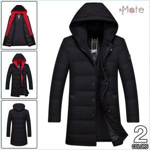 ジャケット ダウンジャケット メンズ 紳士服 フード付き ブルゾン ダウンコート ロングコート アウター ファッション 秋 冬|99mate