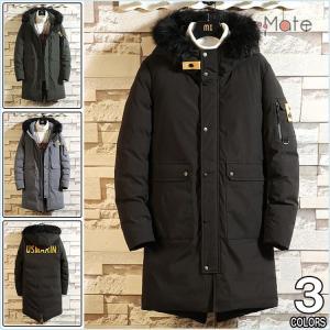 フード付き メンズ 中綿ジャケット ビジネスコート メンズ中綿コート ロングコート ジャケット 防寒着 防寒防風 秋冬|99mate