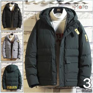 ブルゾン 中綿ジャケット メンズ ビジネスジャケット ショート丈 紳士服 中綿コート 防風 防寒着 2018 秋冬|99mate