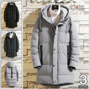 ロングコート 中綿コート メンズ ブルゾン 中綿ジャケット ビジネス アウター ビジネスコート 綿入り 防風 防寒着 秋冬|99mate