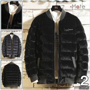中綿ジャケット メンズジャケット 40代 50代 綿入り ジャケット ファッション アウター 立ち襟 秋冬 防寒着 暖かい|99mate
