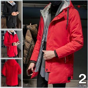 メンズ中綿コート 秋冬 フード付き 中綿ジャケット 軽量 ダウンコート ビジネスジャケット 紳士服 アウター|99mate