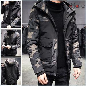 中綿ジャケット メンズ 迷彩柄 中綿コート フード付き ジャケット 軽量 コート オシャレ 紳士服 無地 アウター 秋冬|99mate