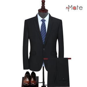 セットアップ スーツ メンズ 2ピーススーツ スリム ビジネス スーツジャケット カジュアル 新生活 結婚式 礼服 卒業式 紳士服|99mate