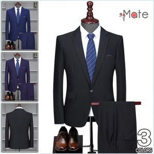 紳士服 メンズ 2ピーススーツ スーツジャケット 結婚式 カジュアルスーツ セットアップ 礼服 卒業式 新生活 オシャレ|99mate