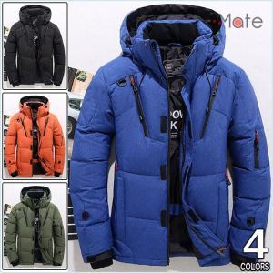 ダウンジャケット メンズ ジャケット ダウン コート ダウンコート ビジネスジャケット アウター 防風 防寒着|99mate