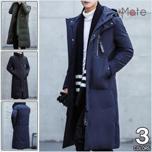 ロングコート メンズ ダウンコート 紳士用 ダウンジャケット フード付き ビジネス ダウン 防寒 防風 新作 秋冬 アウター|99mate