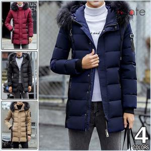 ロングコート メンズ ダウンジャケット ダウンコート フート付き 中綿ダウンジャケット ファッション カジュアル 紳士服 秋冬|99mate