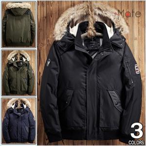 中綿ジャケット メンズ ジャケット 中綿コート ミリタリージャケット メンズファッション 防寒着 アウター 秋冬|99mate