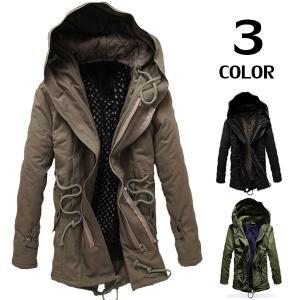 ジャケット メンズ ミリタリーコート コート ミリタリージャケット ロングコート 40代 50代 防寒着|99mate