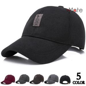 スポーツ ベースボール メンズ キャップ 帽子 アウトドア 野球帽 ぼうし ハンチング ゴルフ サイズ調節 男女兼用 送料無料|99mate