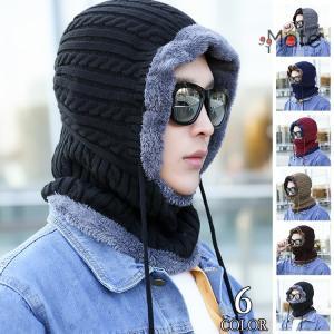 ニット帽 メンズ レディース 帽子 男女兼用 ニット帽子 ネックウォーマー 50代ファッション 防寒帽子 冬|99mate