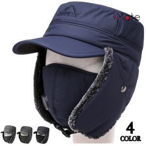 防寒 防風 帽子 メンズ フライトキャップ 耳あて付 キャップ パイロット マスク付き スキー帽子 サイズ調節 冬|99mate