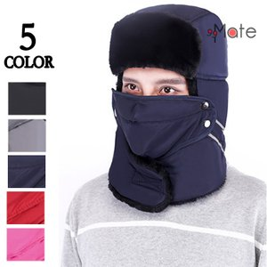 耳あて付き フライトキャップ メンズ レディース 防寒帽子 スキー帽子 目出し帽 飛行帽 男女兼用 暖かい オシャレ|99mate